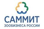 Саммит зообизнеса России 2021. Логотип выставки