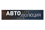 АвтоЭволюция 2019. Логотип выставки