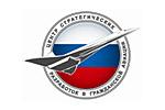 Мультимодальный транспорт 2021. Логотип выставки