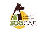 ZooСад 2021. Логотип выставки