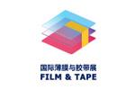 FILM & TAPE EXPO 2021. Логотип выставки