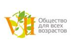 Общество для всех возрастов 2019. Логотип выставки