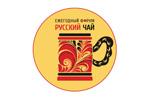 Русский чай 2019. Логотип выставки