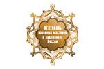 Фестиваль народных мастеров и художников России 2021. Логотип выставки