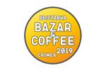 BAZAR & Coffee 2019. Логотип выставки