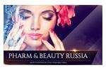 Pharm & Beauty RUSSIA 2019. Логотип выставки