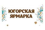 Югорская Ярмарка 2021. Логотип выставки