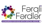 Ferqli Ferdler 2020. Логотип выставки