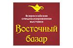 Восточный базар 2019. Логотип выставки