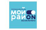 Мой Район 2019. Логотип выставки