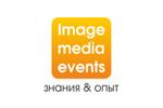 ПРЕСС-СЛУЖБА: новые технологии PR-работы 2019. Логотип выставки