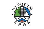 Курорты 2019. Логотип выставки