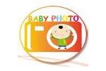 Shanghai International Baby Photo Expo 2020. Логотип выставки