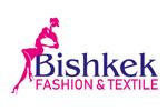 Bishkek Fashion & Textile 2020. Логотип выставки