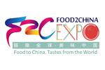 FOOD2CHINA EXPO 2021. Логотип выставки