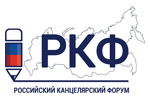 Российский Канцелярский Форум (РКФ) 2022. Логотип выставки
