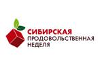 Сибирская продовольственная неделя 2021. Логотип выставки