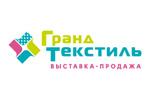 Гранд Текстиль 2019. Логотип выставки