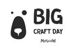 BrewEXPO 2019. Логотип выставки