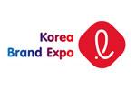Выставка корейских брендов / Korea Brand Expo 2019. Логотип выставки