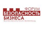 ФОРУМ БЕЗОПАСНОСТЬ БИЗНЕСА 2021. Логотип выставки