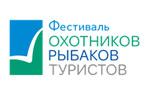 Фестиваль охотников, рыбаков, туристов 2019. Логотип выставки