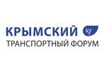 Крымский транспортный форум 2019. Логотип выставки