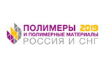 Полимеры и полимерные материалы Россия и СНГ 2019. Логотип выставки