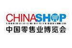 CHINASHOP 2020. Логотип выставки