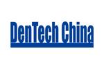 DenTech China 2021. Логотип выставки