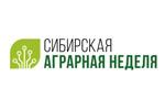 Сибирская аграрная неделя 2021. Логотип выставки