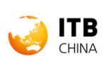 ITB China 2021. Логотип выставки