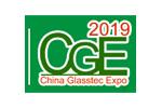 China (Guangzhou) International Glasstec Expo / CGE 2019. Логотип выставки
