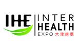China (Guangzhou) International Health Industry Expo / IHE China 2020. Логотип выставки