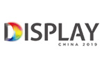 Display China 2019. Логотип выставки