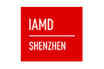 IAMD SHENZHEN - Integrated Automation, Motion & Drives Exhibition 2020. Логотип выставки