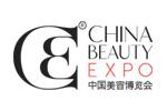 China Beauty Expo / CBE 2021. Логотип выставки