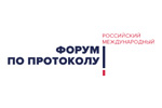 Российский международный форум по протоколу 2019. Логотип выставки