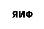 Ярославский инвестиционный форум 2019. Логотип выставки