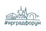 Ярославский градостроительный форум 2019. Логотип выставки