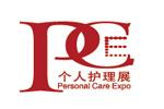 PCE – Shanghai International Personal Care Expo 2020. Логотип выставки