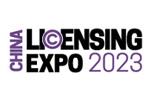 Licensing Expo China 2021. Логотип выставки