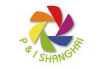 Photo & Imaging Shanghai 2021. Логотип выставки