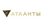 Атланты 2019. Логотип выставки