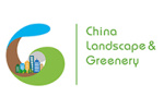 China Landscape & Greenery Fair / CLG 2021. Логотип выставки