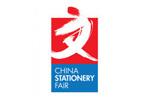 CSF - China Stationery Fair 2020. Логотип выставки