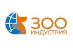 Зооиндустрия 2021. Логотип выставки