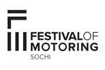 Festival of Motoring Sochi 2019. Логотип выставки