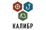 КАЛИБР 2021. Логотип выставки