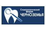 Стоматологический форум Черноземья 2020. Логотип выставки